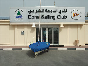 470 dinghy covers